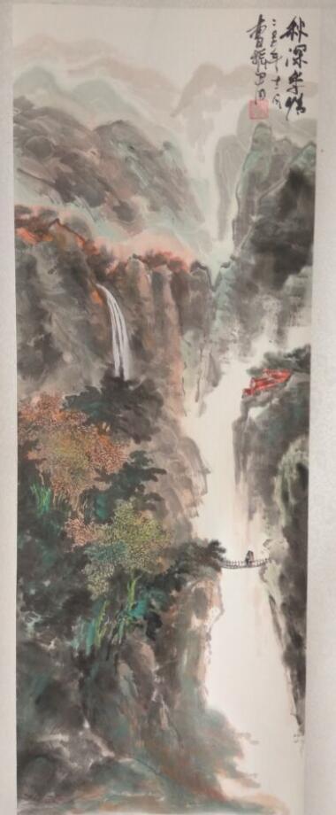 """曹振君山水画""""春夏秋冬""""四季图-秋"""